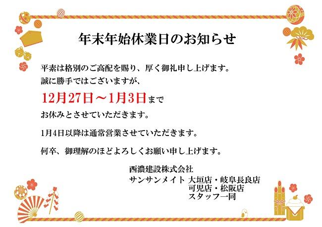 201225_01.jpg
